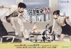Protect The Boss (DVD) (End) (Multi-audio) (SBS TV Drama) (Taiwan Version)