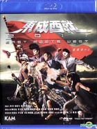 东成西就 2011 (Blu-ray) (香港版)