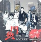 The Outsiders (Vol.16-20) (End)