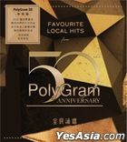 Favourite Local Hits From… PolyGram 50th Anniversary (3CD)