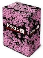 Dragon Zakura DVD Box (日本版)