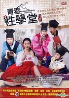 A Case Of Bachelor Abduction (DVD) (Taiwan Version)