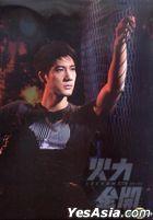 Leehom New + Best Selections (Hong Kong Version) (Preorder Version)