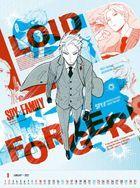 SPY×FAMILY 2022 Calendar (Comic Edition) (Japan Version)
