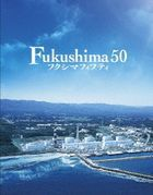 Fukushima 50  豪華版 (Blu-ray)(日本版)