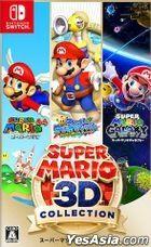 Super Mario 3D Collection (Japan Version)