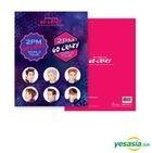 2PM - 2014 World Tour Go Crazy Goods Wappen & Button Set