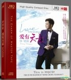 Love Is An Act Of God (HQCD) (China Version)