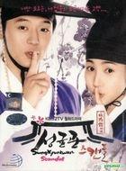 Sungkyunkwan Scandal (DVD) (End) (Multi-audio) (English Subtitled) (KBS TV Drama) (Malaysia Version)