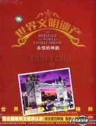 The Heritage Of World Civilizations - Yong De Shen Yun (VCD) (China Version)