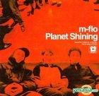 m-flo - Planet Shining (Korea Version)