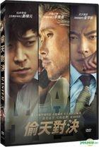 Master (2016) (DVD) (Taiwan Version)