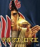 Thermae Romae (Blu-ray) (Normal Edition) (Japan Version)