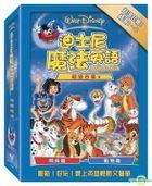 Disney Magic English Collection 1 (DVD) (Taiwan Version)