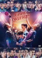 FAKE MOTION -Tatta Hitotsuno Negai-  (DVD) (Japan Version)