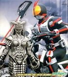 Masked Rider 555 (VCD) (Vol.12) (Hong Kong Version)