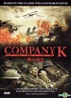 Company K (DVD) (Hong Kong Version)
