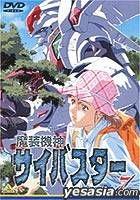 Masoukishinsaiba suta-07