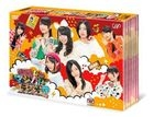 SKE48 no Magical Radio 2 DVD Box (DVD) (First Press Limited Edition) (Japan Version)