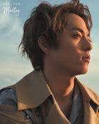 Nagata Takato Photobook 'Moulting'