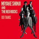 RED THANKS (Japan Version)