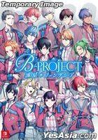 B-Project: Ryuusei Fantasia Limited Edition Kitakore & MooNs ver. (Japan Version)