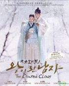 The Crowned Clown (2019) (DVD) (Ep. 1-16) (End) (tvN TV Drama) (English Subtitled) (Malaysia Version)