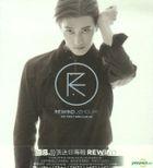 Zhou Mi (Super Junior - M) Mini Album Vol. 1 - Rewind (Taiwan Version)