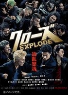 Crows Explode Standard Edition (Blu-ray) (日本版)