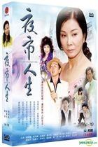 Night Market Life (2009) (DVD) (Ep.61-75) (To Be Continued) (Taiwan Version)