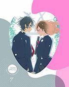 Horimiya Vol.7 (DVD) (Japan Version)