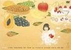 YUKI LIVE 'SOUNDS OF TEN' (Japan Version)