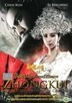 Zhong Kui: Snow Girl and the Dark Crystal (2015) (DVD) (Thailand Version)