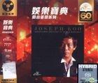 Joseph Koo's Greatest TV Themes (SACD) (Limited Edition)