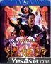 Zone Pro Site (2013) (Blu-ray) (English Subtitled) (Taiwan Version)