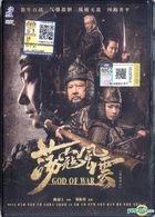 God of War (2017) (DVD) (English Subtitled) (Malaysia Version)