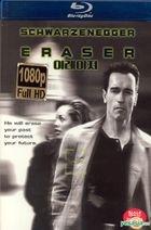Eraser (Blu-ray) (Korea Version)