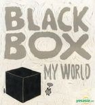My World (EP+DVD)