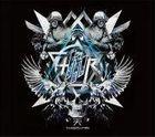 Ten [Type B](ALBUM+DVD) (First Press Limited Edition)(Japan Version)