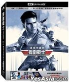 Top Gun (1986) (4K Ultra HD + Blu-ray) (Remastered Steelbook Edition) (Taiwan Version)