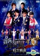 The M Riders 4 (DVD) (Ep.14-19) (To Be Continued) (Taiwan Version)