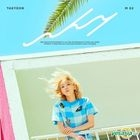 Girls' Generation : Tae Yeon Mini Album Vol. 2 - Why