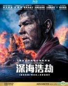 Deepwater Horizon (2016) (Blu-ray) (Hong Kong Version)
