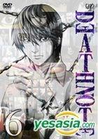 Death Note (DVD) (Vol.6) (Animation) (Japan Version)