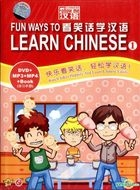 Watching The Jokes To Learn Chinese 1 (DVD + Book) (China Version)