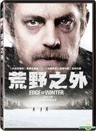Edge Of Winter (2016) (DVD) (Taiwan Version)