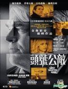 A Most Wanted Man (2014) (VCD) (Hong Kong Version)