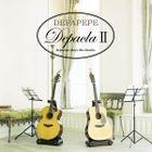 Depa Kura 2 Depapepe Plays The Classics (Japan Version)
