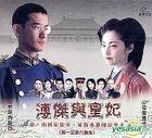 China Last Princess (Vol.1-6) (End) (Hong Kong Version)