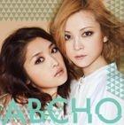 Me wo Tojite Gyusshiyo (SINGLE+DVD)(First Press Limited Edition)(Japan Version)